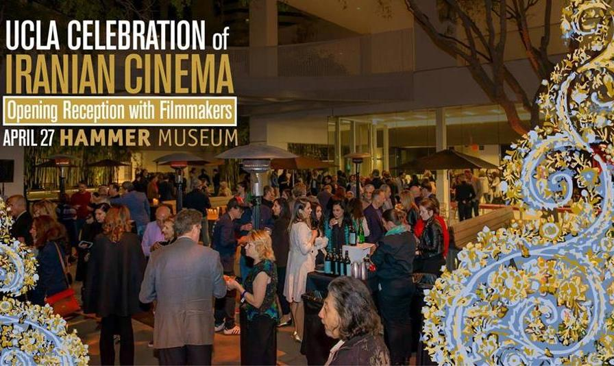Iranian Cinema: Opening Reception with Tehran: City of Love Screening