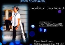 Nowruz ۲۰۱۷ Celebration - Omar Keshawarz