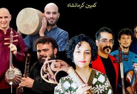 Great Artists Concert to Help the Kermanshah Earthquake