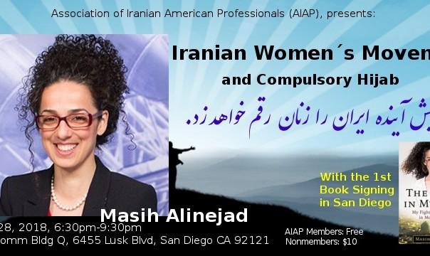 رونمایی کتاب، دیدار و سخنرانی مسیح علینژاد: زنان ایرانی و حجاب اجباری