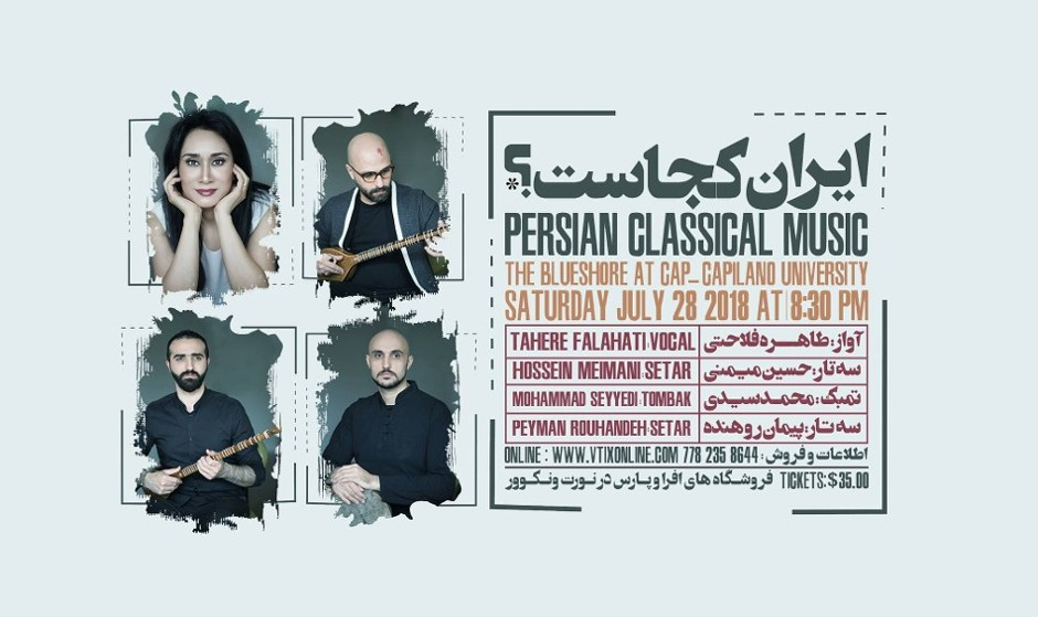Where is Iran?  Persian Classical Music