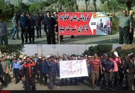اعتراضات در هپکو اراک: کارگران چه میخواهند؟