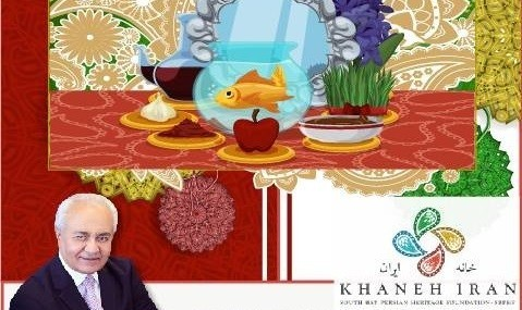 Nowruz Party, Persian Buffet and Celebration with Dr. Holakouee