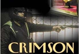 Screening Movie: Crimson Gold by Jafar Panahi