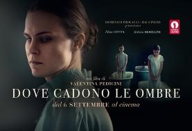 رقابت ۵ فیلم ایرانی و ۶ فیلم خارجی در جشنواره جهانی فیلم فجر از جمله فیلم کارگردان زن همجنس گرای ایتالیایی