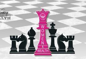 کنفرانس زنان و ثروت