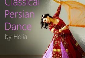 کلاس ورکشاپ رقص کلاسیک ایرانی توسط خانم هلیا
