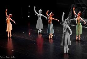 Iranian Dance with National Kyrgyzstan Ballet - Tirgan ۲۰۱۵