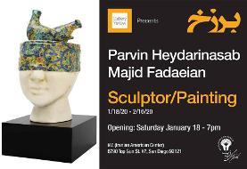 نمایشگاه آثار هنرمندان ایرانی