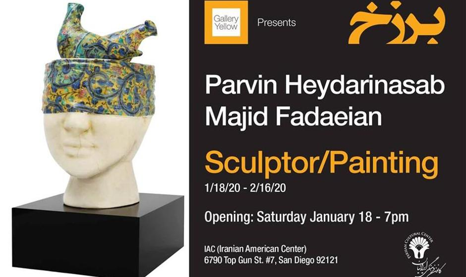 Sculpture: Painting by Parvin Heydarinasab & Majid Fadaeian