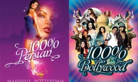 پارتی ایرانی در روتردام