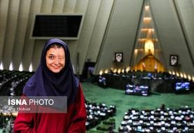 Iranian Parliament Hears Women Victimized by Acid Attack, Approves Eye ...