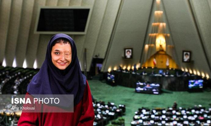 Iranian Parliament Hears Women Victimized by Acid Attack, Approves ...