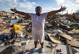 هشدار دانشمندان: بحران اقلیمی باعث رنج وصفناپذیر انسانها میشود!