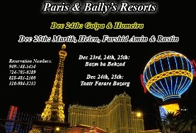 Paris Hotel & Casino - Las Vegas, NV - Kodoom - Kodoom