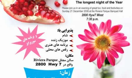 Celebration Yalda Night