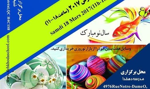 Nowruz Market
