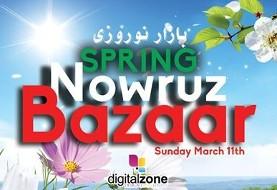 Nowruz Bazaar - Ottawa