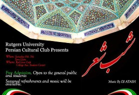 Persian Poetry and Music Night (Shab-e-Sher) at Rutgers