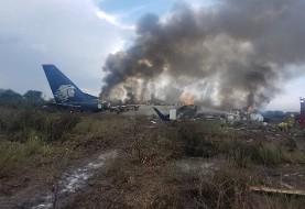 چگونگی و تصاویر نجات معجزه آسای ۱۰۱ سرنشین در پی سقوط هواپیمای مسافربری در مکزیک