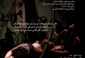 Zahhák: Dragon King of Persia - World première of a new stage work by Hossein Hadisi