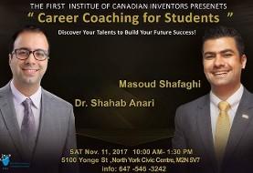 Career Coaching for Students Seminar (in Farsi)