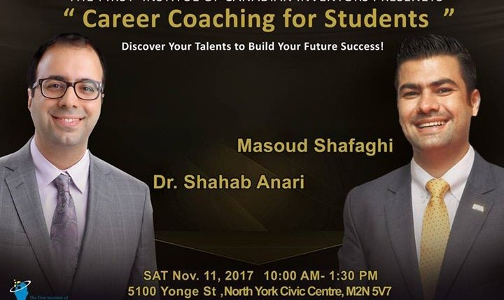 Career Coaching for Students Seminar (in Farsi)