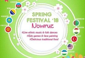 Nowruz ۲۰۱۸