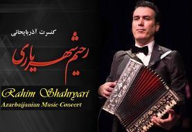 Rahim Shahryari Azerbaijani Concert in New York