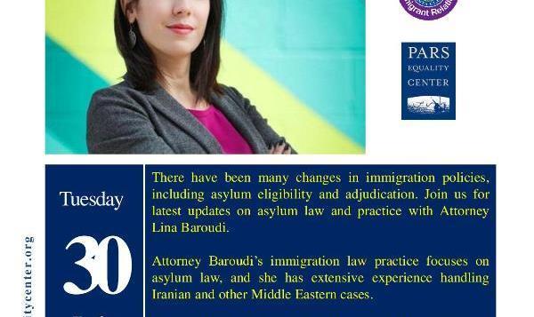 آگاهی از آخرین تغییرات سیاست های مهاجرتی از جمله پناهندگی