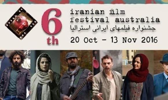 ششمین جشنواره فیلمهای ایرانی در پرت