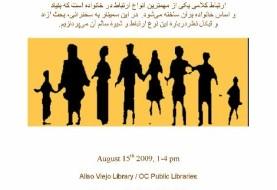 Seminar: Communication Language in Family