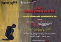 Seminar on Human Rights in Iran
