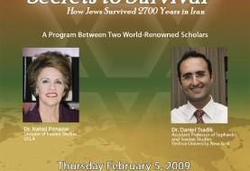 زندگی ۲۷۰۰ ساله یهودیان در ایران