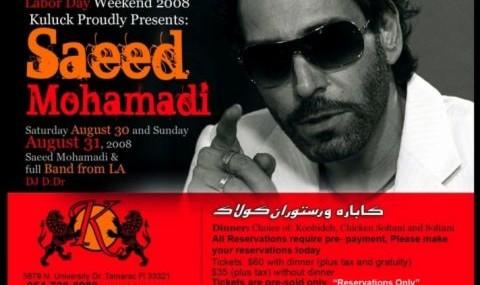 Saeed Mohamadi @  Kuluck