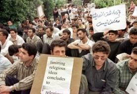Saeid Golkar: Student Movements in Post-Revolutionary Iran