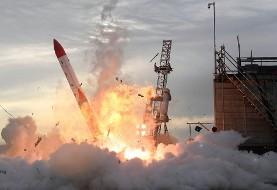 ویدئوی تلاش ناموفق و انفجار اولین موشک دیدبانی خصوصی ژاپن منتشر شد