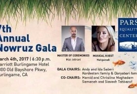 ۷th Annual Nowruz Gala with Maz Jobrani and Hengameh