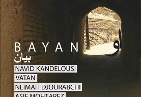 Bayan, Expression: with Persian Artists