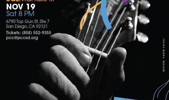 کنسرت گروه درناب: جاز محلی