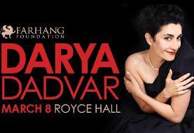 Darya Dadvar's Nowruz Concert