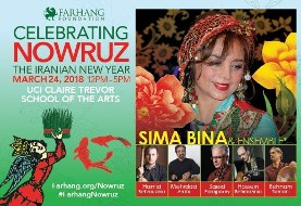 Annual Celebration of Nowruz at UC Irvine