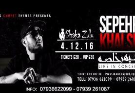 Sepehr Khalse Live In Concert in London