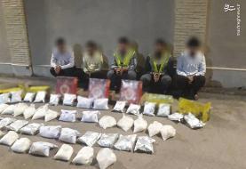 عکس کشف محموله ۴ میلیاردی مواد مخدر شیشه از هواپیمای بم - تهران!