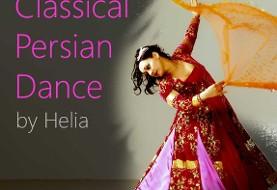کلاس آموزش رقص ایرانی توسط هلیا بنده