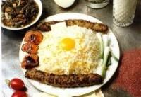 فستیوال غذاهاي ايراني در جشن مهرگان
