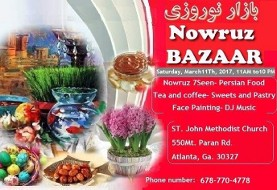 Nowruz Bazaar