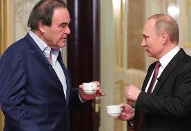 درخواست جالب اولیور استون، کارگردان مشهورسینمای امریکا از پوتین