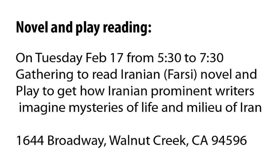 Iranian Play and Novel reading