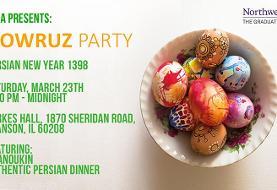 Nowruz ۲۰۱۹ Celebration